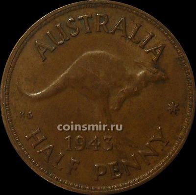 1/2 пенни 1943 Австралия.