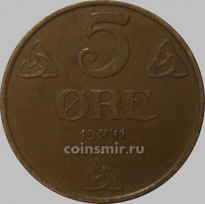 5 эре 1941 Норвегия. (в наличии 1939 год)