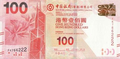 100 долларов 2014 Гонконг. Банк Китая.