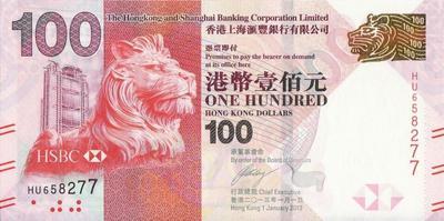 100 долларов 2013 Гонконг. Гонконгский и Шанхайский банк.