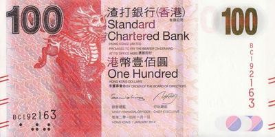 100 долларов 2014 Гонконг.  Стандартный Чартерный Банк.