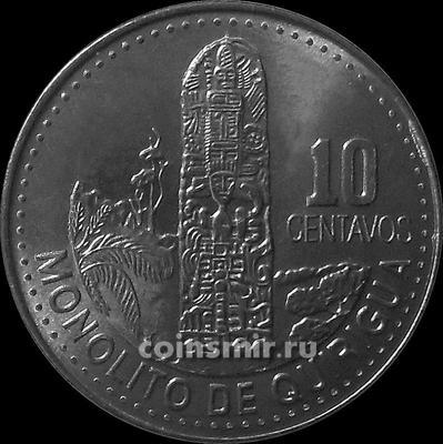10 сентаво 2010 Гватемала. (в наличии 2015 год)