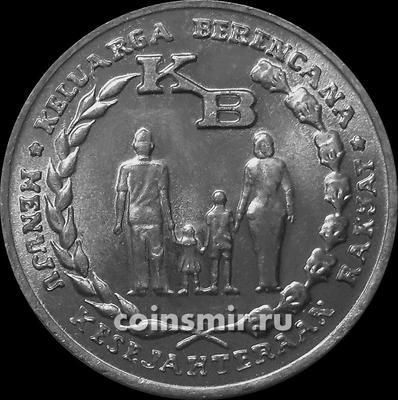 5 рупий 1974 Индонезия. ФАО. Планирование семьи.