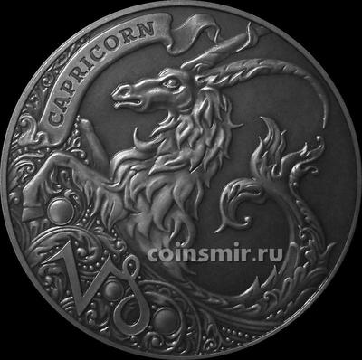 1 рубль 2014 Беларусь. Козерог.
