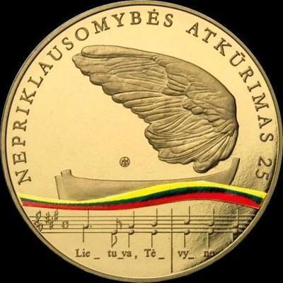 5 евро 2015 Литва. 25 лет независимости.