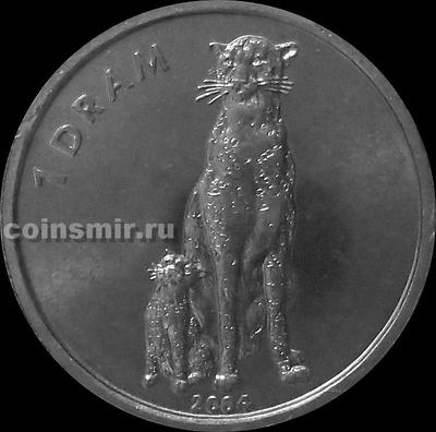 1 драм 2004 Нагорный Карабах. Гепард.