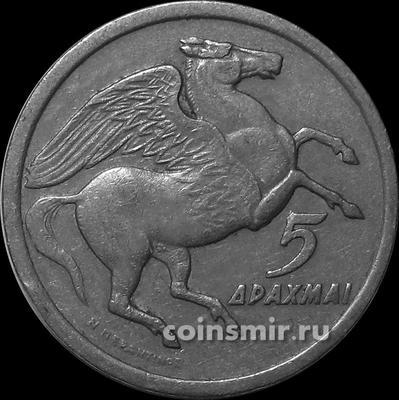 5 драхм 1973 Греция.
