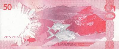 50 песо 2013 Филиппины.