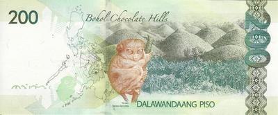 200 песо 2010 Филиппины.