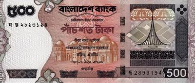 500 так 2008 Бангладеш.