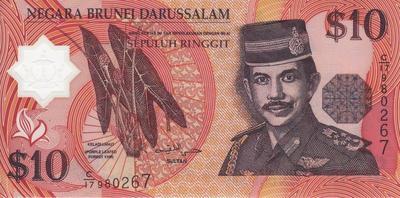 10 ринггит 1998 Бруней.