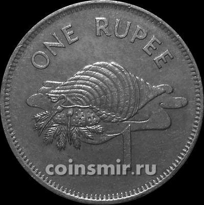 1 рупия 1982 Сейшельские острова.