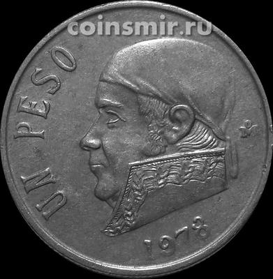 1 песо 1978 Мексика.  (в наличии 1979 год)