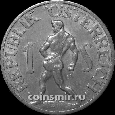 1 шиллинг 1957 Австрия.