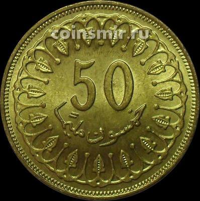 50 миллим 1997 Тунис.