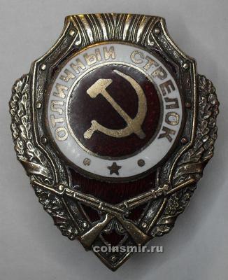 Отличный Стрелок. Копия нагрудного знака образца 1942 года.