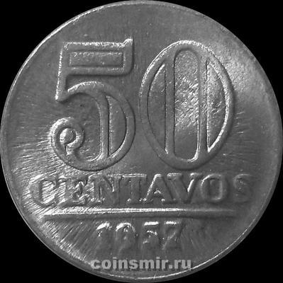 50 сентаво 1957 Бразилия.