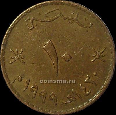 10 байз 1999 Оман.