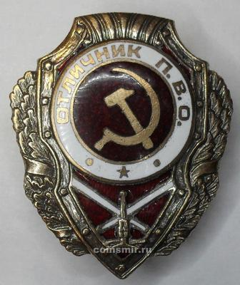 Отличник ПВО. Копия нагрудного знака образца 1943 года.