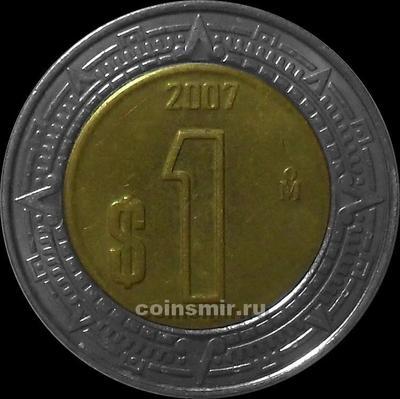 1 песо 2007 Мексика.