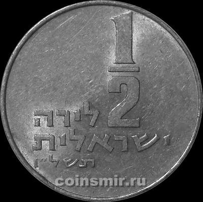 1/2 лиры 1976 Израиль.