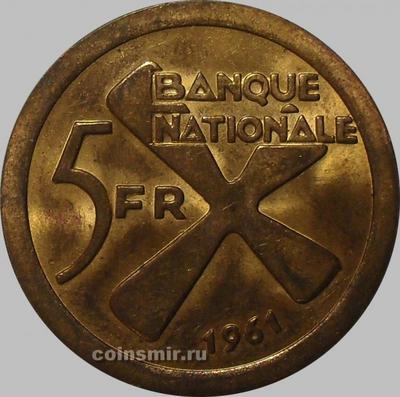 5 франков 1961 Катанга. Бананы.