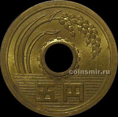 5 йен 1972 Япония.