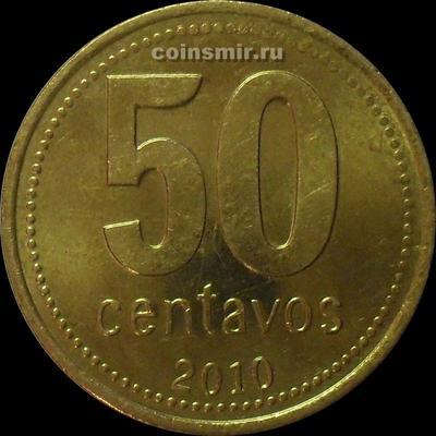 50 сентаво 2010 Аргентина.