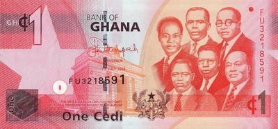 1 седи 2014 Гана.