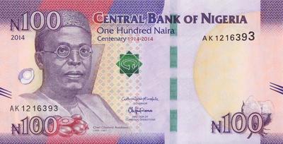 100 найра 2014 Нигерия.