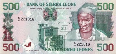 500 леоне 1998 Сьерра-Леоне.
