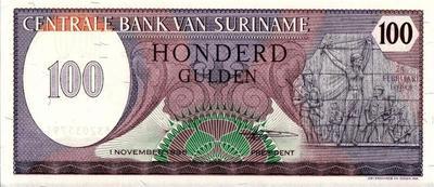 100 гульденов 1985 Суринам.