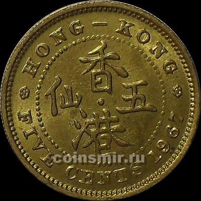 5 центов 1967 Гонконг.