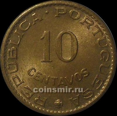 10 сентаво 1961 Португальская Индия.