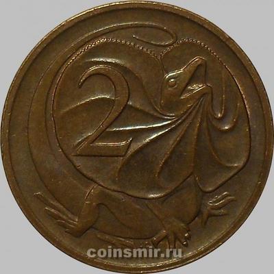 2 цента 1981 Австралия. Плащеносная ящерица.