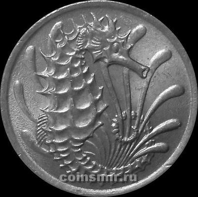 10 центов 1980 Сингапур. Морской конёк.