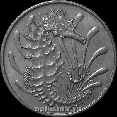 10 центов 1967 Сингапур. Морской конёк.