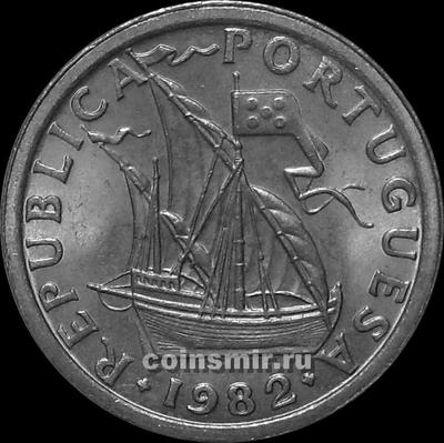 2,5 эскудо 1982 Португалия.