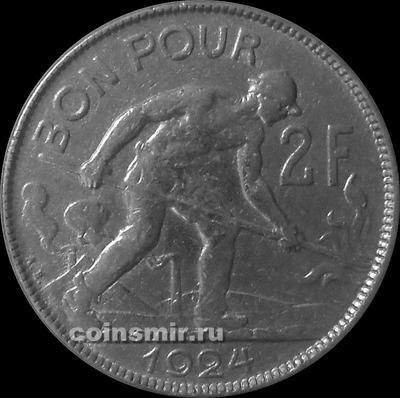 2 франка 1924 Люксембург.