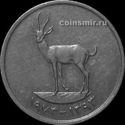 25 филсов 1973 ОАЭ (Объединённые Арабские Эмираты). Газель.