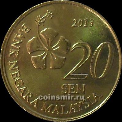 20 сен 2013 Малайзия.