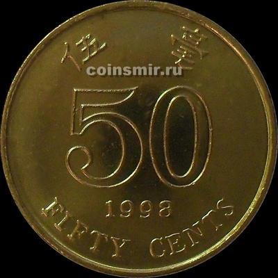 50 центов 1998 Гонконг.