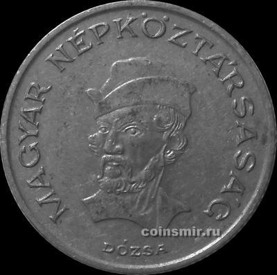 20 форинтов 1984 Венгрия.