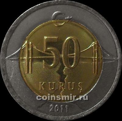 50 куруш 2011 Турция.