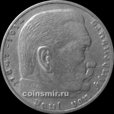 2 марки 1937 F Германия. Гинденбург. Третий Рейх.