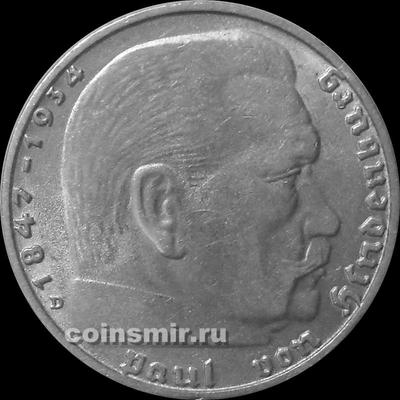 2 марки 1938 D Германия. Гинденбург. Третий Рейх.