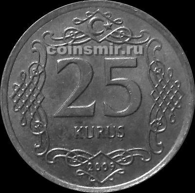 25 куруш 2009 Турция.