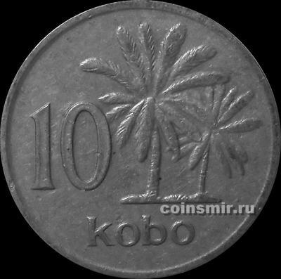 10 кобо 1976 Нигерия.