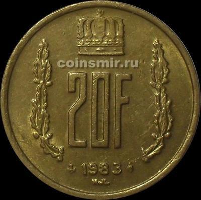 20 франков 1983 Люксембург.