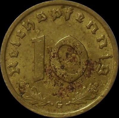 10 пфеннигов 1938 G Германия. Состояние на фото.